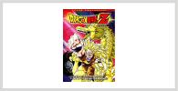 Dragon Ball Z: El Ataque del Dragón Amazon