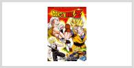 Dragon Ball Z: ¡Batalla al Límite! Los 3 grandes Super Saiyans Amazon