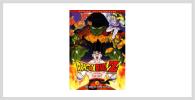 Dragon Ball Z: El Super Saiyan Son Goku Amazon