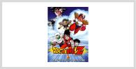 Dragon Ball Z: La superbatalla decisiva por el planeta Tierra Amazon