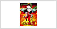 Dragon Ball Z: Devolvedme a mi Gohan Amazon