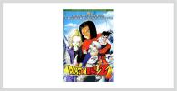 Dragon Ball Z: Un Futuro Diferente Amazon