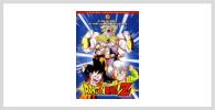 Dragon Ball Z: El regreso de Broly Amazon
