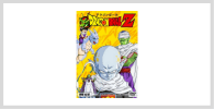 Saga Garlic Jr. Junior Ver completa gratis online Dragon Ball Z