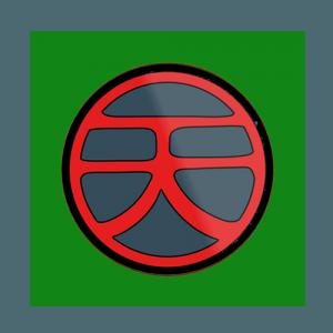 Kanjin Ten