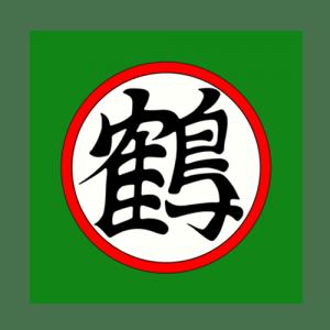 Kanjin Tsuru