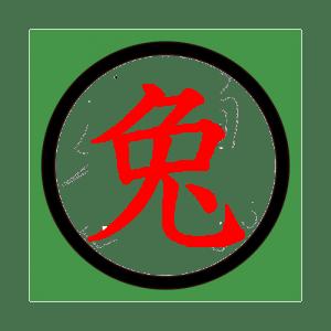 Kanjin Usagi